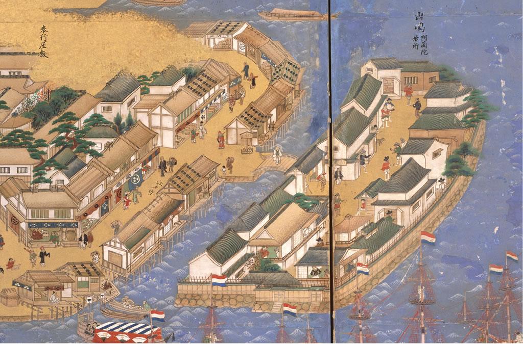 「長崎 出島 画像」の画像検索結果
