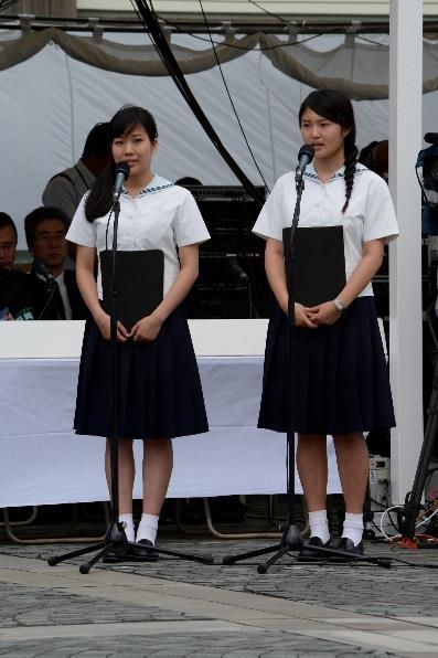 活水高等学校