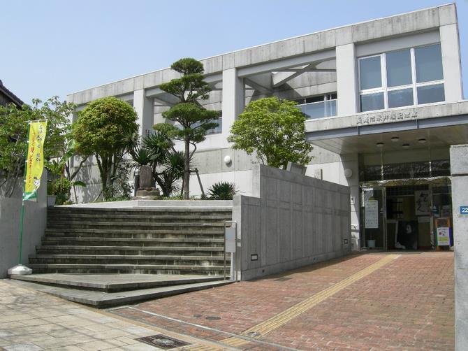 永井隆記念館