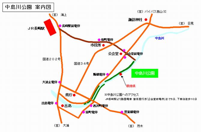 地図 地図 画像をクリックすると拡大します 公園の概要 市内中心部を流れる中... 長崎市│中島