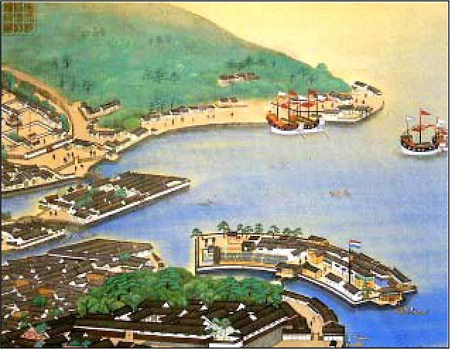 唐人屋敷の歴史2